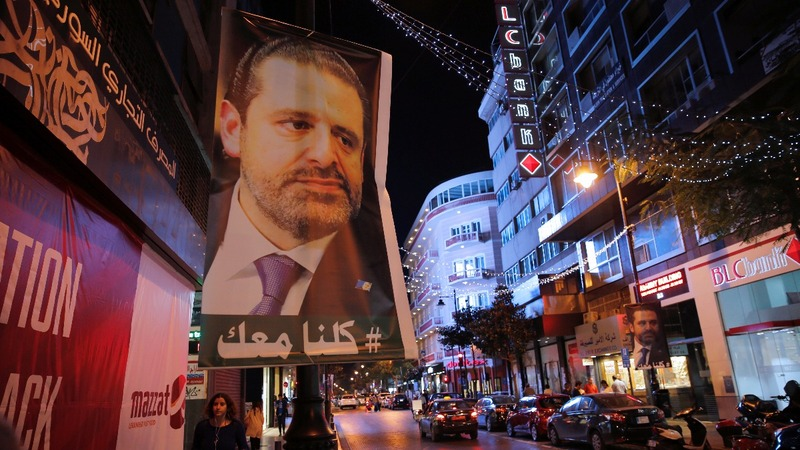 Lebanon's Hariri 'to fly to Paris within 48 hours'