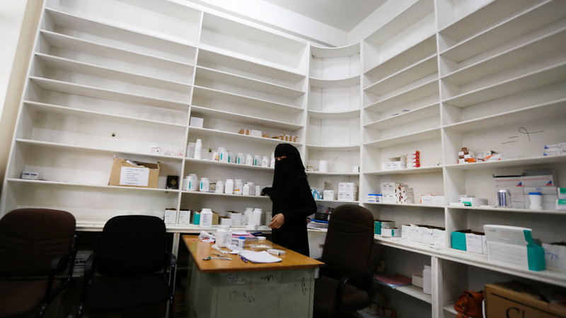Yemen's hospitals are close to collapse