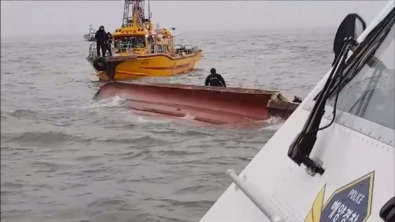 South Korea boat collision kills at least 8
