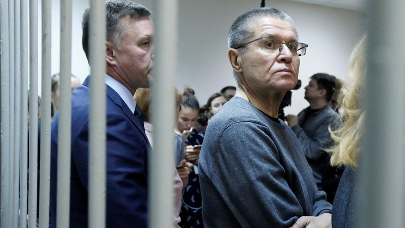 Russian ex-minister guilty of soliciting bribe