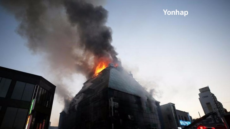 Fire in South Korea fitness center kills at least 29