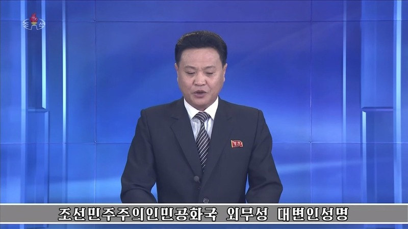 North Korea calls new sanctions 'act of war'