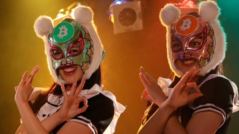 INSIGHT: The Japanese pop band obsessed with cryptocurrency