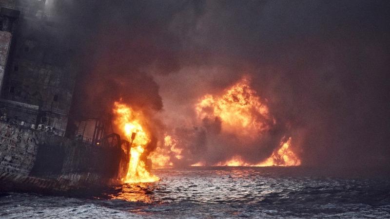 Burning Iranian oil tanker sinks