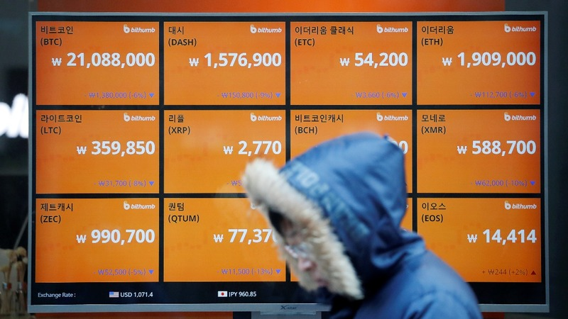 South Koreans unfazed by threats of cryptocurrency ban