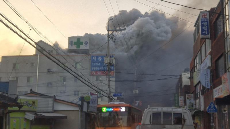 Blaze in South Korean hospital kills at least 37