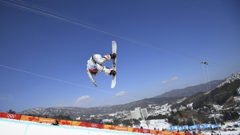 The Winter Olympics in pictures