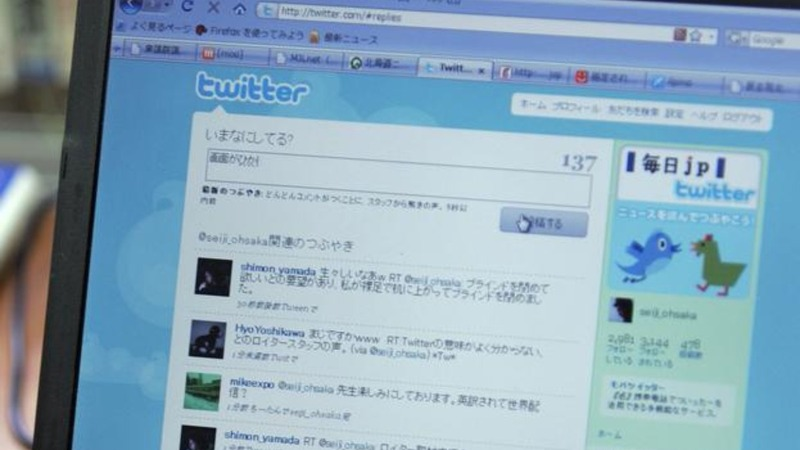 Twitter hits a cultural sweet spot in Japan