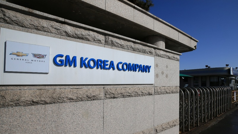 GM pitches $2.8 bln investment in South Korea: officials