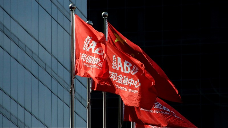 China seizes control of Anbang Insurance