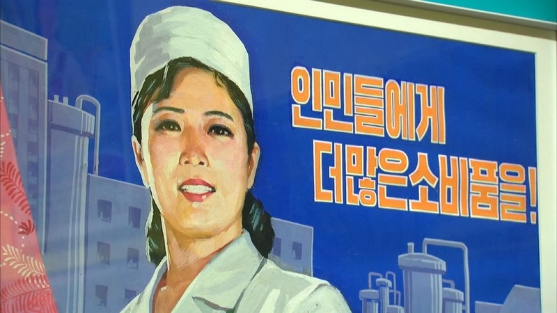 INSIGHT: The graphic design of North Korea