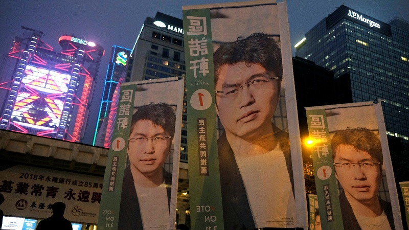 Hong Kong opposition hopes for protest votes vs. China