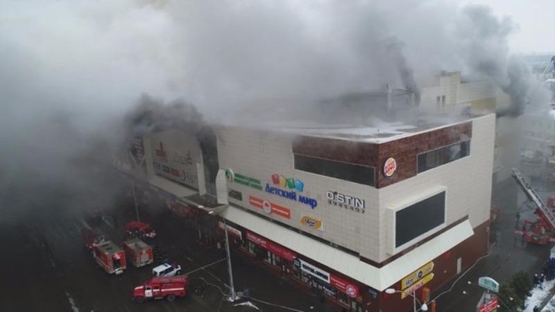 Shopping mall blaze in Siberia kills 53