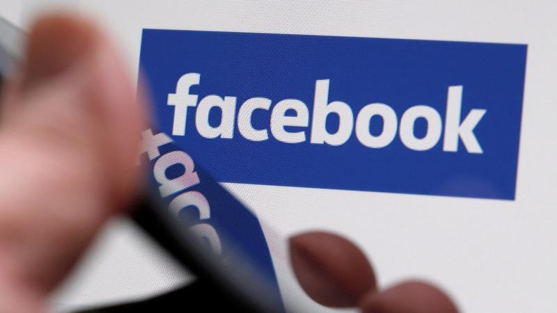 Facebook shares dip as FTC announces privacy probe