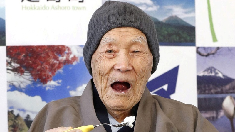 The oldest man in the world is named in Japan