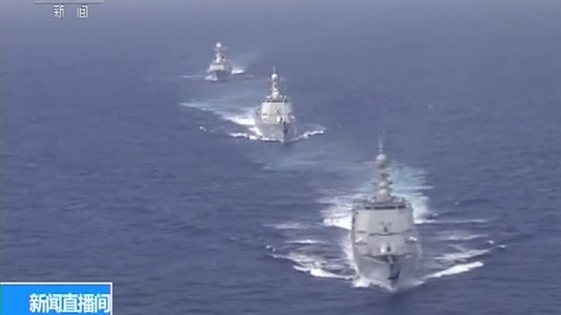 China conducts Pacific drills amid Taiwan tension