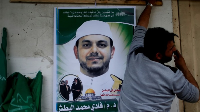 Israel rejects Hamas assassination claim