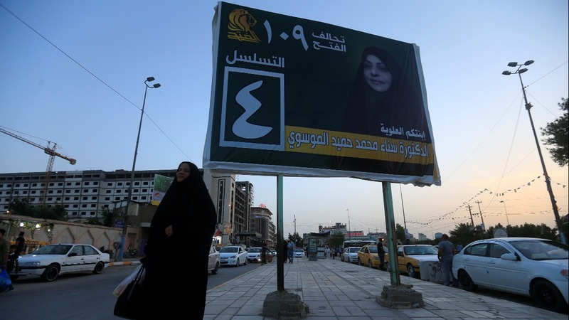 In power for years, Iraq's Shi'ites split ahead of vote