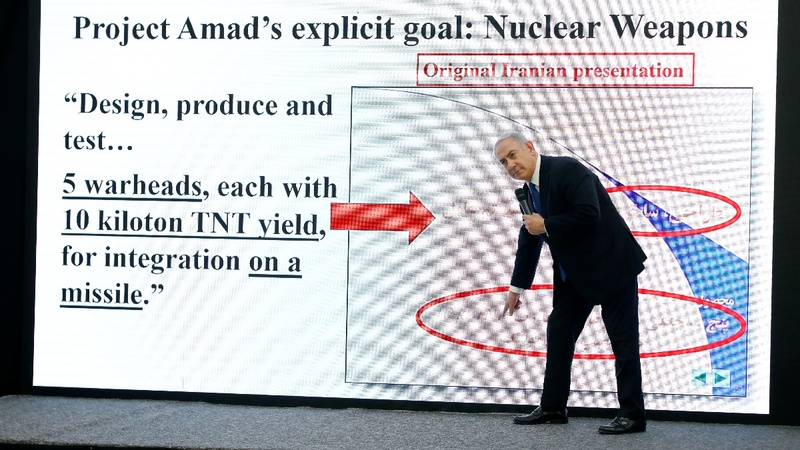 Israel says Iran 'lied' about nuclear arms