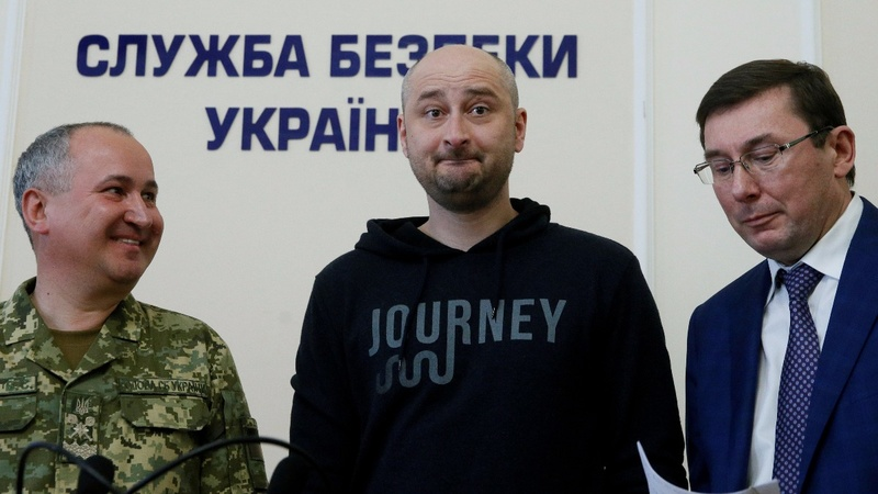Babchenko's fake death could cost Ukraine