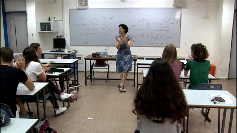 Israeli students learn Farsi amid Iran shadow war