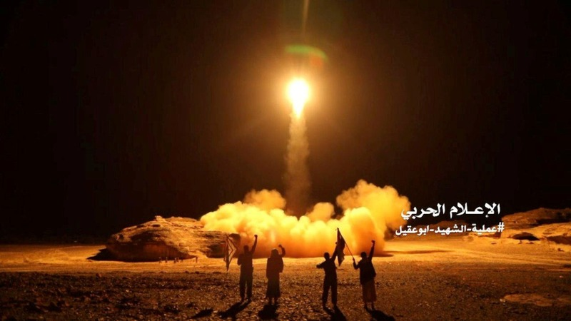 Yemen peace plan asks Houthis to ditch missiles