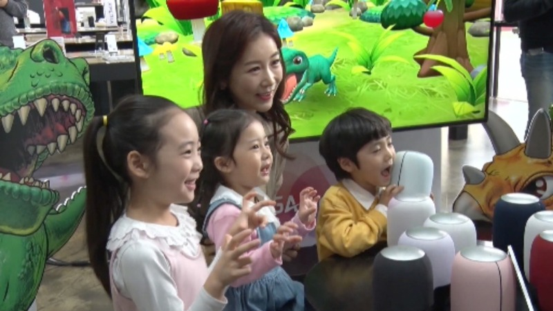South Korea's futuristic twist to childcare