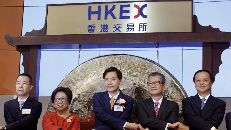 Xiaomi's shares fall in Hong Kong debut