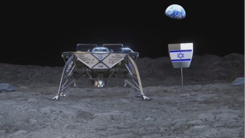 Israel plans to land spacecraft on moon next year
