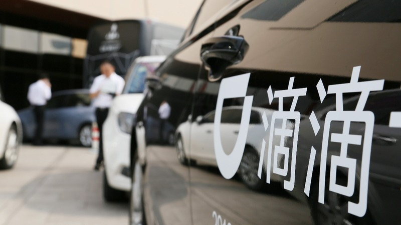China's Didi seeks a $1.5 bln spin-off