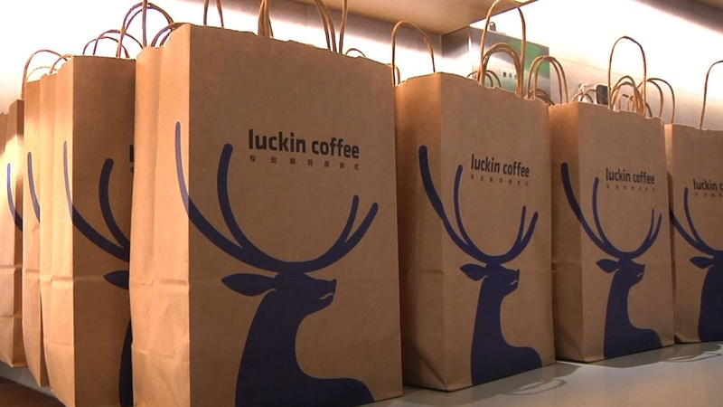 Local startup a new threat to Starbucks in China