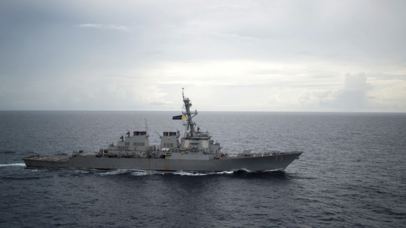Beijing blasts U.S. operation in South China Sea