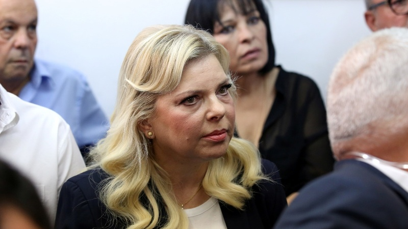 Israeli Prime Minister's wife faces fraud charges