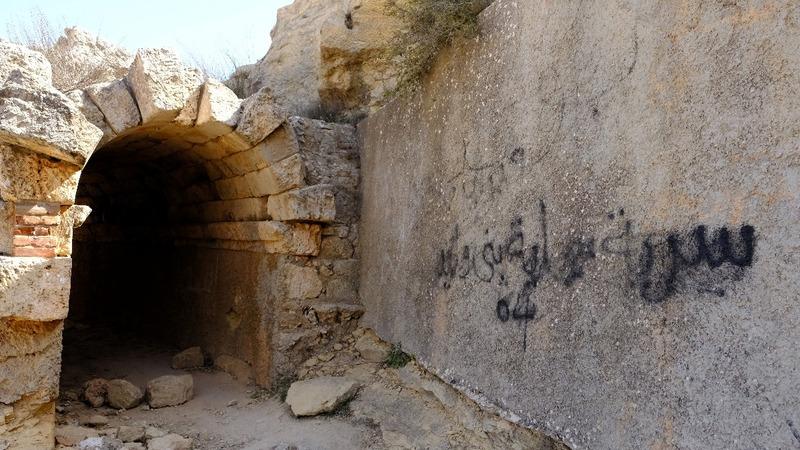 Vandalism haunts Libya's heritage sites