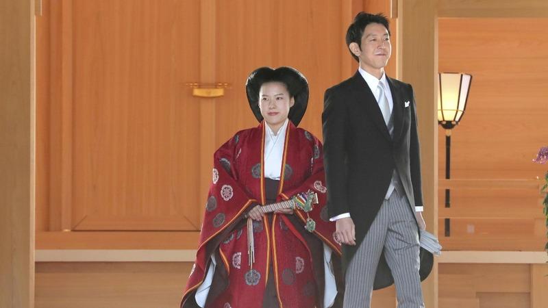 Japanese princess gives up royal status in marriage
