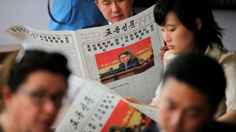 North Korea dismisses 'endemic' sex abuse report