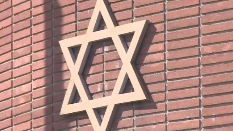 U.S. sees spike in anti-Semitic hate crimes: FBI