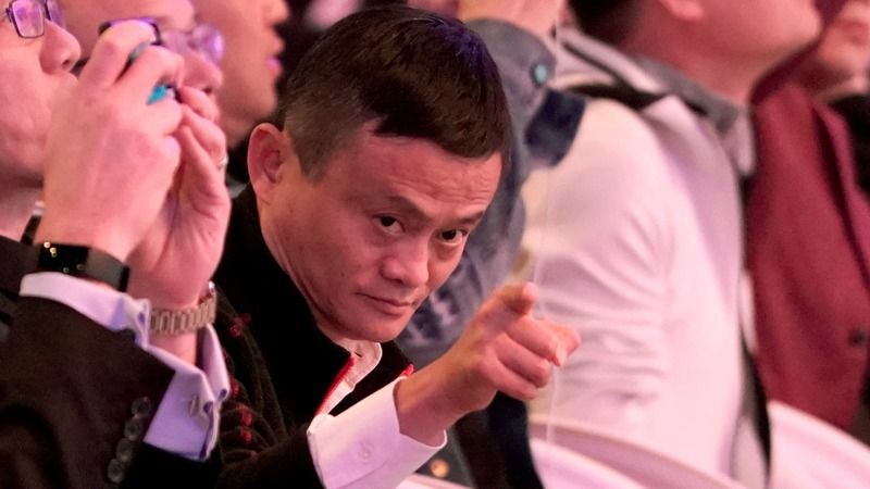 Jack Ma's communist party membership made public