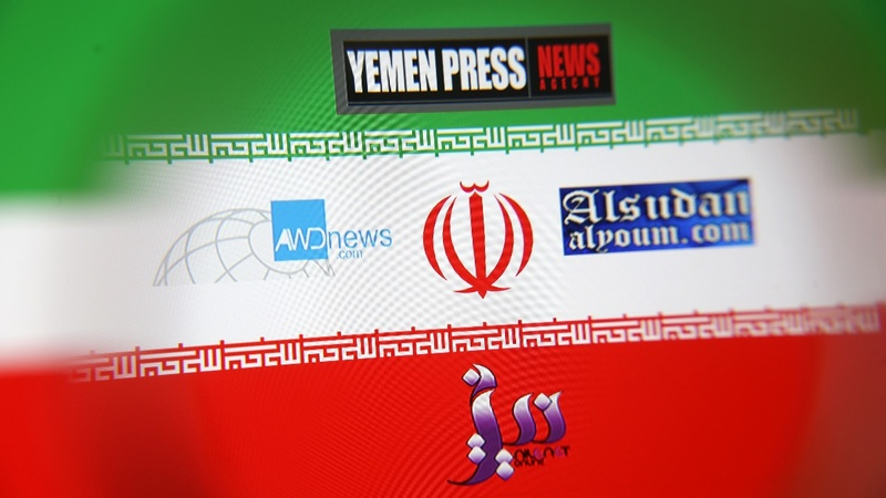Dissecting an Iranian fake news machine