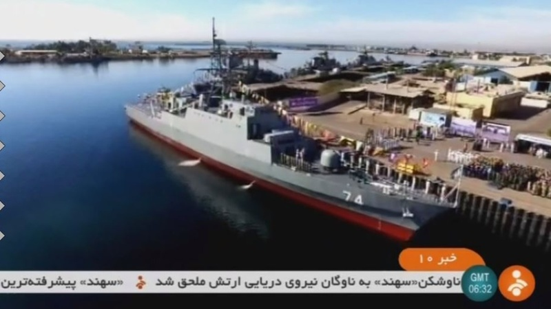 Iran launches stealth warship as U.S. tensions rise