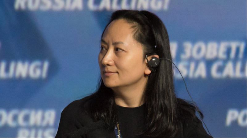 Huawei CFO seeks bail on health concerns