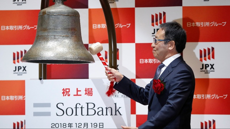 SoftBank Corp suffers debut drop after record IPO