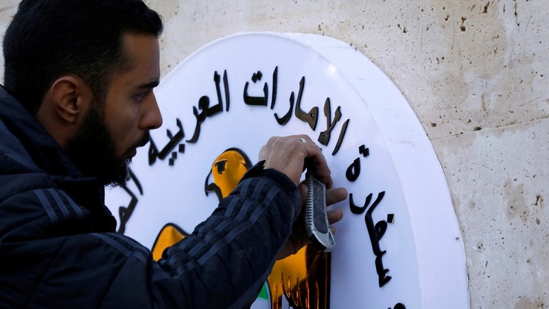 UAE reopens Damascus embassy in boost for Assad