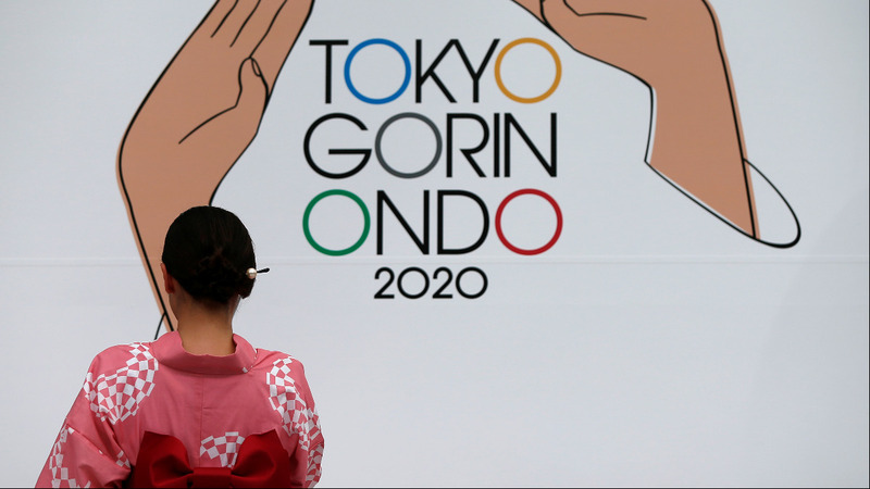 Japan Olympics boss suspected of campaign bribery