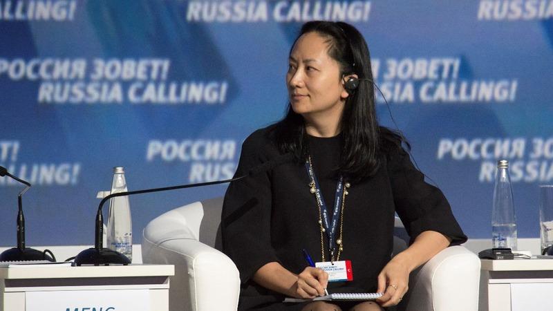 U.S. to formally seek extradition of Huawei CFO