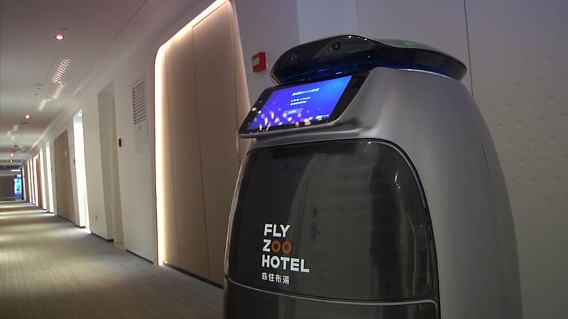 Alibaba's new hotel runs on robot hospitality