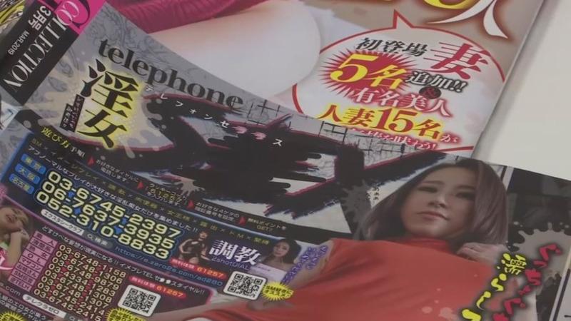 Tokyo Olympics prompt corner shops to drop porn