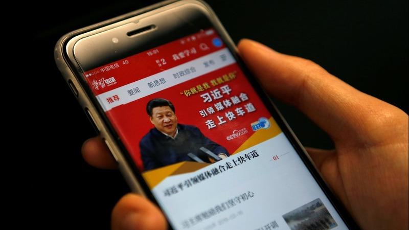 Alibaba made hit Chinese propaganda app: sources