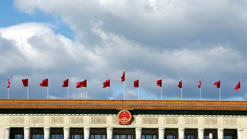 China's economy takes center stage at parliament