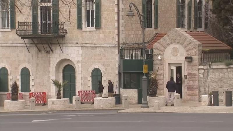U.S. Palestinian mission in Jerusalem shuts down